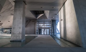 Dessous du musée des confluences